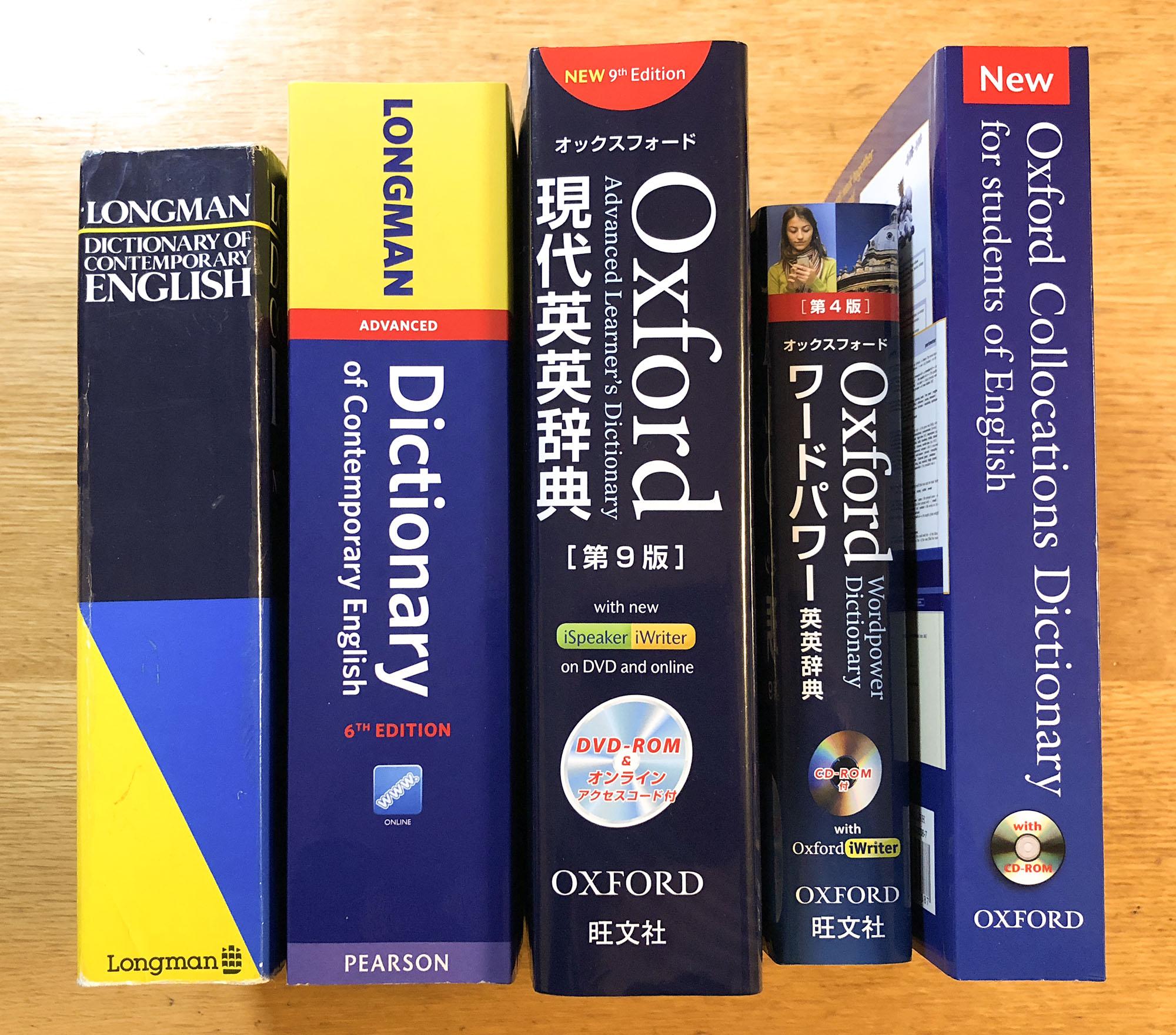「英英辞典 オックスフォード」の画像検索結果